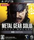 【中古】METAL GEAR SOLID PEACE WALKER HD EDITIONソフト:プレイステーション3ソフト/ハンティングアクション・ゲーム
