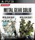 【中古】METAL GEAR SOLID HD EDITIONソフト:プレイステーション3ソフト/アクション・ゲーム