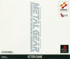 【中古】METAL GEAR SOLIDソフト:プレイステーションソフト/アドベンチャー・ゲーム