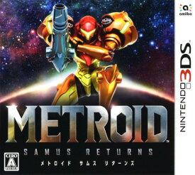 【中古】メトロイド サムスリターンズソフト:ニンテンドー3DSソフト/アクション・ゲーム