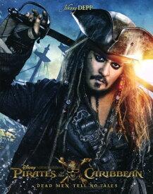 【中古】パイレーツ・オブ・カリビアン 最後の海賊 MovieNEX 【ブルーレイ】/ジョニー・デップブルーレイ/洋画アクション