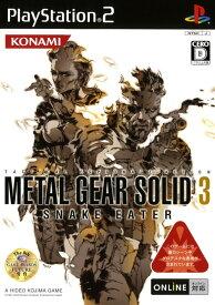【中古】METAL GEAR SOLID3 SNAKE EATERソフト:プレイステーション2ソフト/アクション・ゲーム
