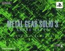 【中古】METAL GEAR SOLID3 SNAKE EATER PREMIUM PACKAGE (限定版)ソフト:プレイステーション2ソフト/アクション・ゲ...
