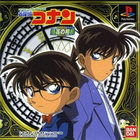 【中古】名探偵コナン 最高の相棒(パートナー)ソフト:プレイステーションソフト/アドベンチャー・ゲーム