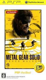 【中古】METAL GEAR SOLID PEACE WALKER PSP the Bestソフト:PSPソフト/ハンティングアクション・ゲーム