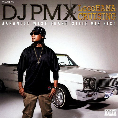 【SOY受賞】【中古】LocoHAMA CRUISING JAPANESE WEST COAST STYLE MIX BEST/DJ PMXCDアルバム/邦楽ヒップホップ