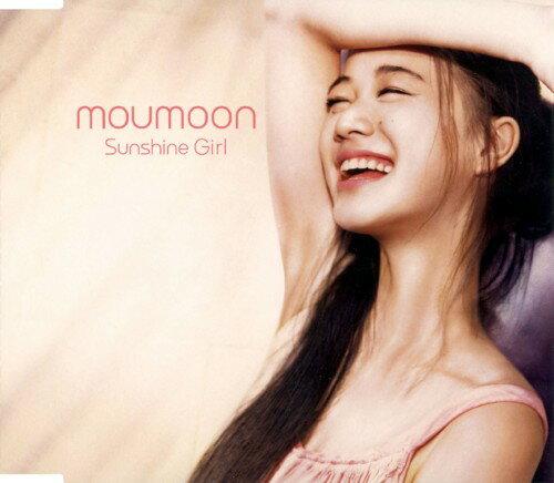 【中古】Sunshine Girl(初回生産限定盤)/moumoon