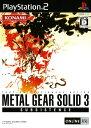 【中古】METAL GEAR SOLID3 SUBSISTENCEソフト:プレイステーション2ソフト/アクション・ゲーム