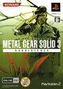【中古】METAL GEAR SOLID3 SUBSISTENCE (初回版)ソフト:プレイステーション2ソフト/アクション・ゲーム