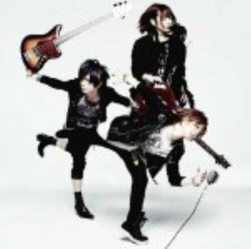 【中古】トワイライトスター(初回限定盤A)(DVD付)/メガマソ
