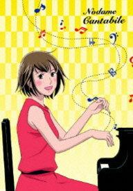 【中古】1.のだめカンタービレ (アニメ) 【DVD】/川澄綾子DVD/女の子