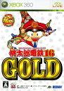 【中古】桃太郎電鉄16 GOLD