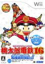 【中古】桃太郎電鉄16 北海道大移動の巻!ソフト:Wiiソフト/テーブル・ゲーム