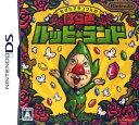 【中古】もぎたてチンクルのばら色ルッピーランドソフト:ニンテンドーDSソフト/任天堂キャラクター・ゲーム