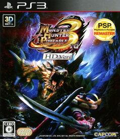 【中古】MONSTER HUNTER PORTABLE 3rd HD Ver.ソフト:プレイステーション3ソフト/ハンティングアクション・ゲーム