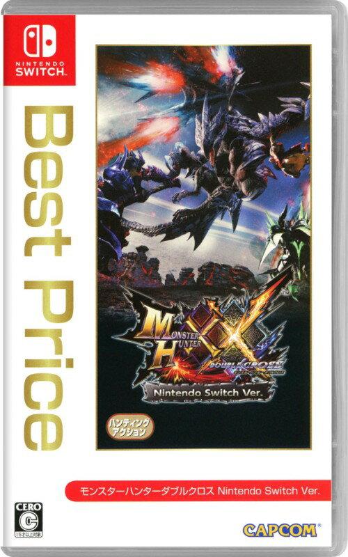 【中古】モンスターハンターダブルクロス Nintendo Switch Ver. Best Priceソフト:ニンテンドーSwitchソフト/ハンティングアクション・ゲーム