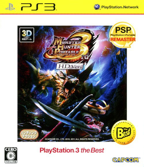【中古】MONSTER HUNTER PORTABLE 3rd HD Ver. PlayStation3 the Best