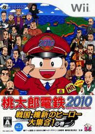 【中古】桃太郎電鉄2010 戦国・維新のヒーロー大集合!の巻ソフト:Wiiソフト/テーブル・ゲーム