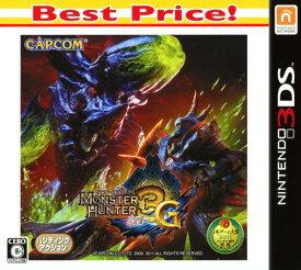 【中古】MONSTER HUNTER 3(tri)G Best Price!ソフト:ニンテンドー3DSソフト/ハンティングアクション・ゲーム