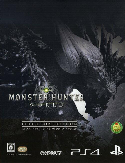【中古】MONSTER HUNTER: WORLD COLLECTOR'S EDITION (限定版)