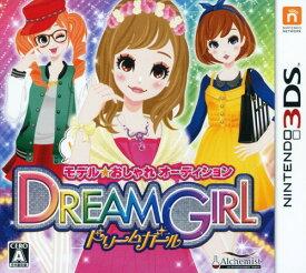 【中古】モデル☆おしゃれオーディション ドリームガールソフト:ニンテンドー3DSソフト/シミュレーション・ゲーム