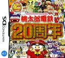 【中古】桃太郎電鉄20周年ソフト:ニンテンドーDSソフト/テーブル・ゲーム