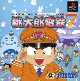 【中古】桃太郎電鉄7ソフト:プレイステーションソフト/テーブル・ゲーム