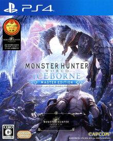 【中古】モンスターハンターワールド:アイスボーン マスターエディションソフト:プレイステーション4ソフト/ハンティングアクション・ゲーム