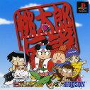 【中古】桃太郎伝説ソフト:プレイステーションソフト/ロールプレイング・ゲーム