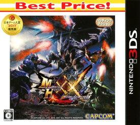 【中古】モンスターハンターダブルクロス Best Price!ソフト:ニンテンドー3DSソフト/ハンティングアクション・ゲーム