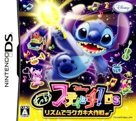 【中古】もっと!スティッチ!DS リズムでラクガキ大作戦♪ソフト:ニンテンドーDSソフト/マンガアニメ・ゲーム