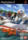 【中古】モンキーターンVソフト:プレイステーション2ソフト/モータースポーツ・ゲーム