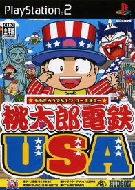 【中古】桃太郎電鉄 USAソフト:プレイステーション2ソフト/テーブル・ゲーム