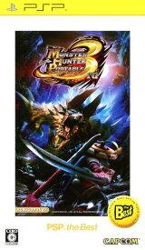 【中古】MONSTER HUNTER PORTABLE 3rd PSP the Bestソフト:PSPソフト/ハンティングアクション・ゲーム