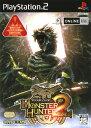 【中古】MONSTER HUNTER 2(dos)ソフト:プレイステーション2ソフト/アクション・ゲーム