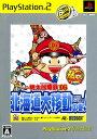 【中古】桃太郎電鉄16 北海道大移動の巻! PlayStation2 the Bestソフト:プレイステーション2ソフト/テーブル・ゲーム