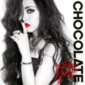 【中古】CHOCOLATE(初回限定盤)(DVD付)/ちゃんみなCDアルバム/邦楽ヒップホップ