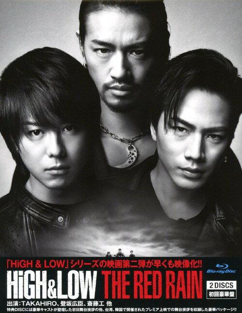 【中古】限)HiGH & LOW THE RED RAIN 豪華版 (劇) 【ブルーレイ】/TAKAHIRO