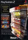 【中古】山佐Digiワールド2 LCDエディションソフト:プレイステーション2ソフト/パチンコパチスロ・ゲーム