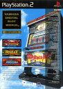 【中古】山佐Digiワールド3ソフト:プレイステーション2ソフト/パチンコパチスロ・ゲーム