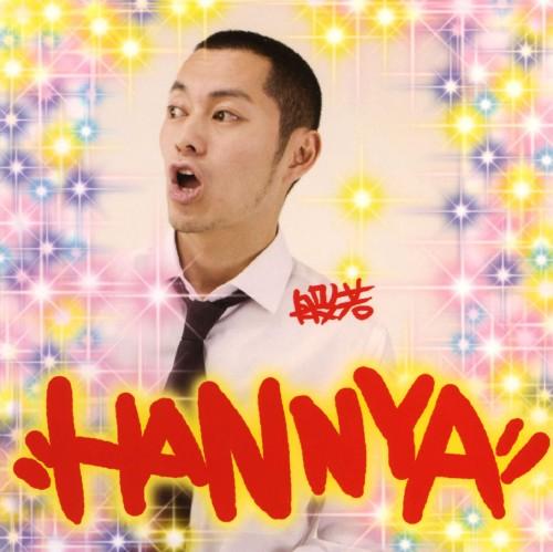 【中古】HANNYA/般若(妄走族)