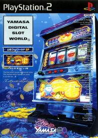 【中古】山佐DigiワールドSP 海一番Rソフト:プレイステーション2ソフト/パチンコパチスロ・ゲーム