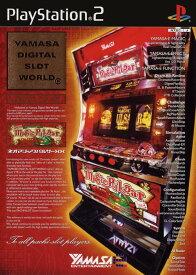 【中古】山佐DigiワールドSP ネオマジックパルサーXXソフト:プレイステーション2ソフト/パチンコパチスロ・ゲーム