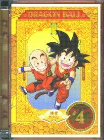 【中古】4.ドラゴンボール 【DVD】/野沢雅子DVD/コミック