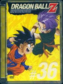 【中古】36.ドラゴンボール Z 【DVD】/野沢雅子DVD/コミック