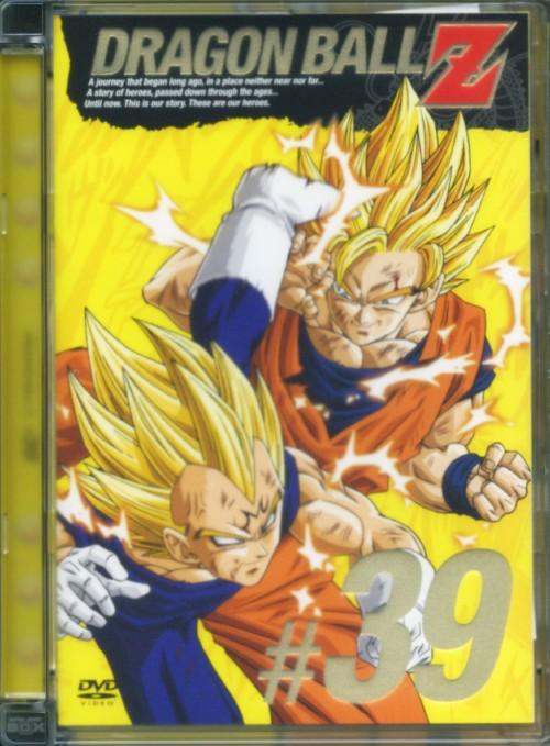 【SOY受賞】【中古】39.ドラゴンボール Z 【DVD】/野沢雅子DVD/コミック