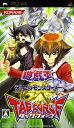 【中古】遊戯王 デュエルモンスターズGX TAG FORCEソフト:PSPソフト/マンガアニメ・ゲーム