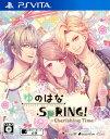 【中古】ゆのはなSpRING! 〜Cherishing Time〜ソフト:PSVitaソフト/恋愛青春 乙女・ゲーム