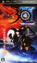 【中古】勇者30 SECONDソフト:PSPソフト/ロールプレイング・ゲーム