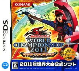 【中古】遊戯王ファイブディーズ WORLD CHAMPIONSHIP 2011 OVER THE NEXUSソフト:ニンテンドーDSソフト/マンガアニメ・ゲーム